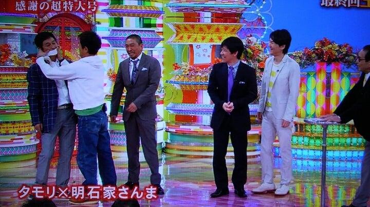 そこで、ちょっと思ったのですが、浜田雅功が明石家さんまに対して(ネタで)何回もキレていましたが、これがさんまの逆鱗に触れたのではないでしょうか。