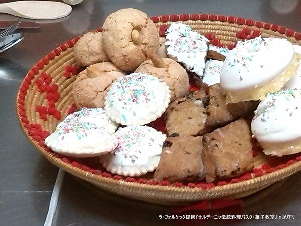 サルデーニャ料理パスタ菓子教室短期留学