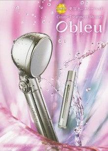 シャワーヘッド  Obleu