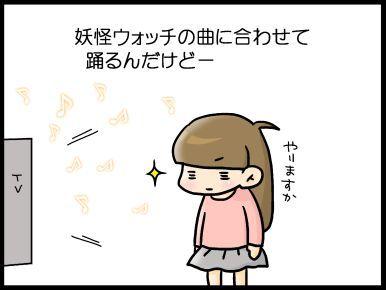 http://stat.ameba.jp/user_images/20140402/22/moro-handmade/2f/10/j/o0386029012895998433.jpg