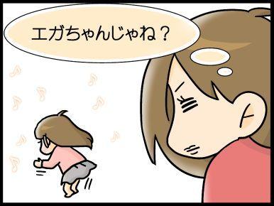http://stat.ameba.jp/user_images/20140402/22/moro-handmade/7b/0d/j/o0386029012895998064.jpg