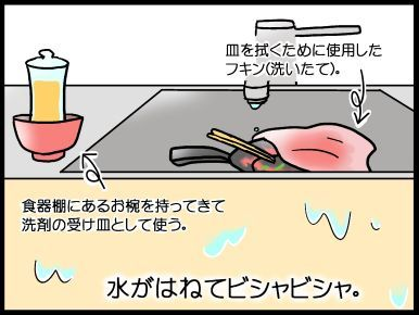http://stat.ameba.jp/user_images/20140403/23/moro-handmade/8b/72/j/o0386029012897157907.jpg