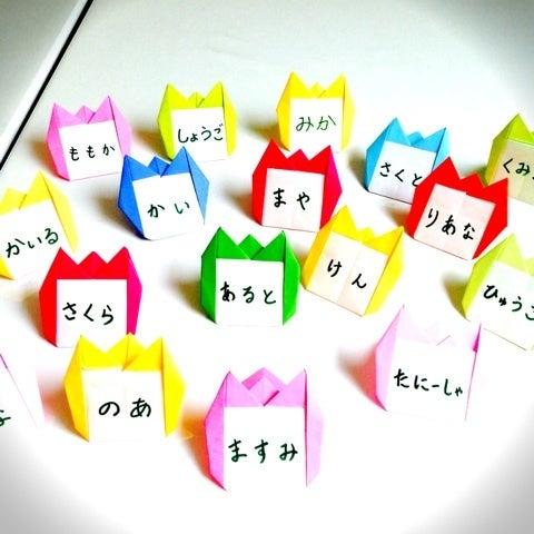 折り紙の 折り紙 幼児 : ameblo.jp