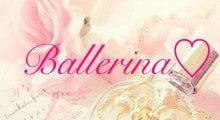 Ballerina♡