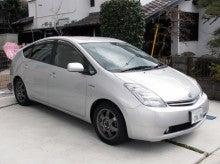 TOYOTAトヨタ-プリウスNHW-20 ホイールキャップ