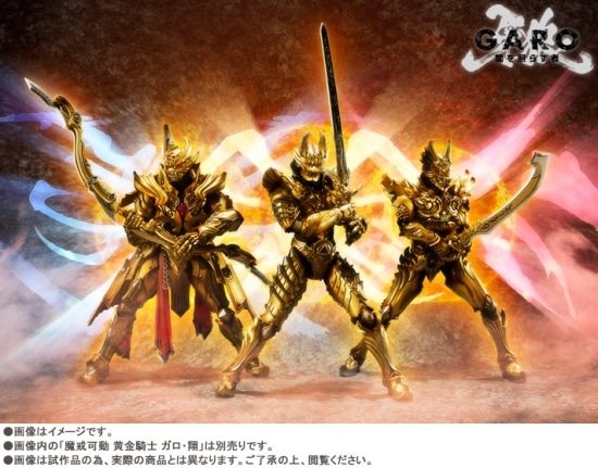 魔戒可動 炎刃騎士ゼンと天弓騎士ガイ 金色ver