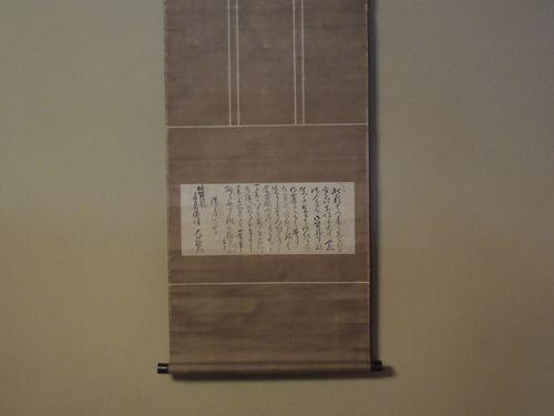 石州茶会・大徳寺芳春院にて(3/30)この記事はアメンバーさん限定です。