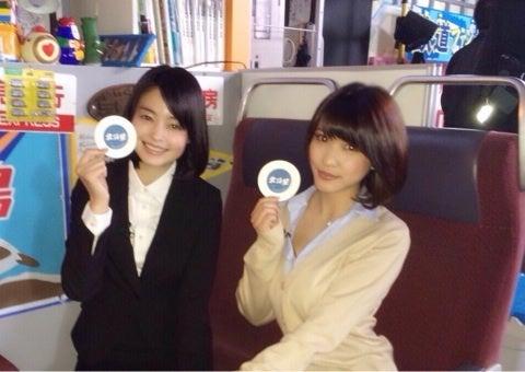 ドラマ『鉄子の育て方』放送!   岸明日香オフィシャルブログ ...