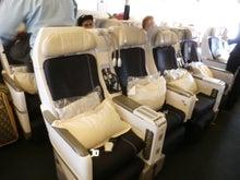 エールフランス プレミアムエコノミークラス|飛行機に乗って