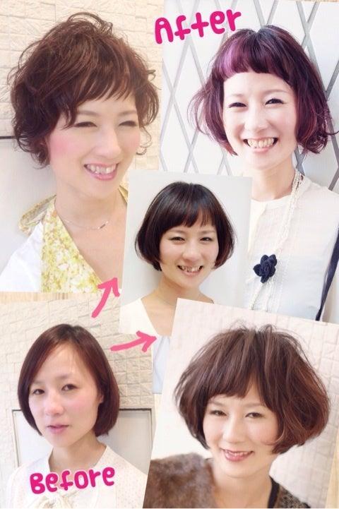 【杉並区荻窪】くせ毛を活かす女美容師。縮毛矯正やめたい方へ。ショートやボブ髪型得意でカットが上手と言われます。口コミ写真参照