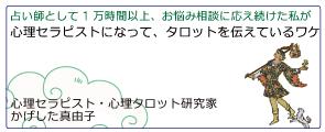 『再婚は最高!』〜40代からのばかっぷる日記!〜世界に広げよう!最高の再婚の輪!