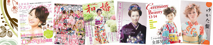 プレネージュ 和花ドットコム 雑誌掲載
