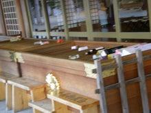 北海道神宮の賽銭箱