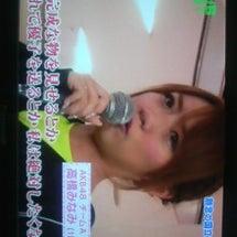 大島優子にはよかった…