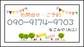 ベビーマッサージ|ベビーサイン|資格|島田|藤枝