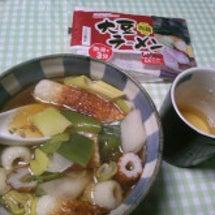 【大豆蒟蒻ラーメン】…