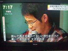 中久木さん