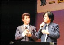 星先生と三田ひろしさん