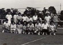 1986都民大会