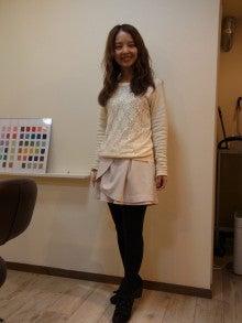 奈緒美ちゃんのスタイル