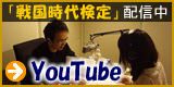 blog_youtube_link