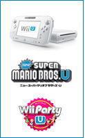 Wii U ファミリープレミアムセット シロ