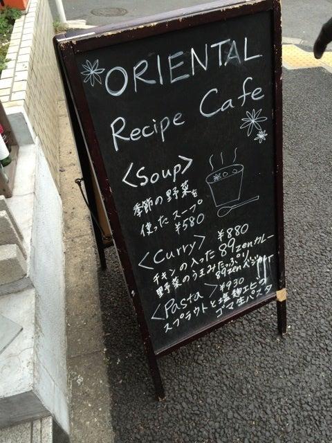 ORIENTAL Recipe Cafe>