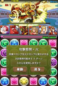 4三蔵法師4-1