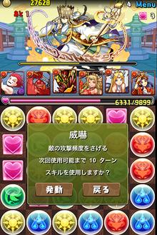 4三蔵法師5-1