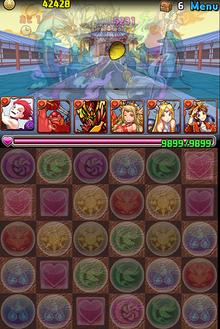4三蔵法師6-2