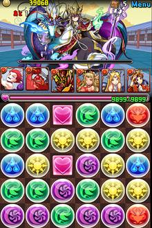 4三蔵法師6-1