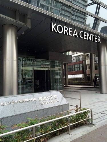 韓国観光応援団