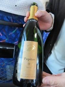 車内スパークリングワイン