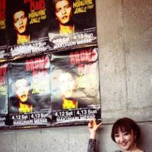Bruno Mars…