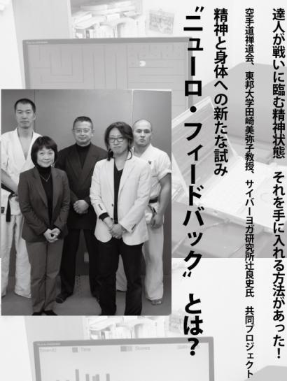 月刊 秘伝 2014年 5月号