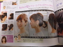 そのヘアモデル?をさせていただきました光文社さんから 【髪Story 2 「新しい私になれる」ヘアBook!】 が発売されました! http//p.tl/1MGs