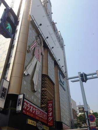 大阪 貸店舗 貸事務所 北新地