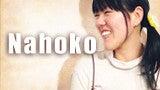 パステルアーティストNahokoのブログ