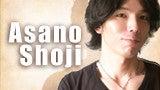 浅野昇二のブロロブログ