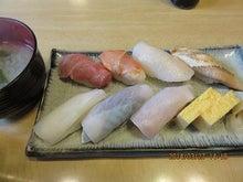 べちゃべちゃ寿司