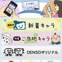 無料アプリ「Navi…