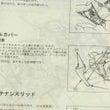改訂版PCXマニュア…