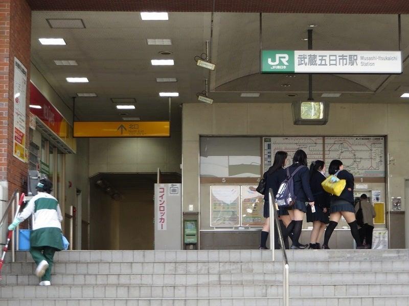 自転車の 自転車 大型店 神奈川 : あっ、五日市高校のJKだ(*´∀` ...