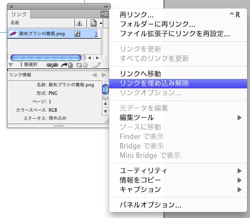 pdf 埋め込み画像 抽出