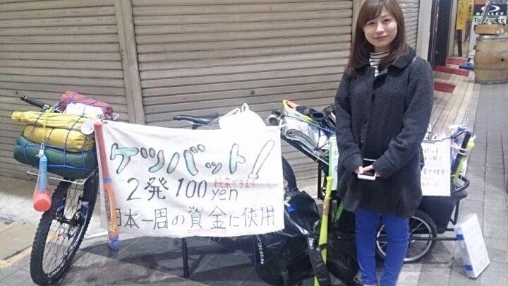 自転車の 自転車 日本一周 女性 : ... で日本一周自転車の旅
