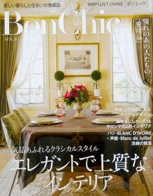 English Gardenのブログ