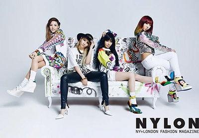 2NE1、ファッションマガジン『NYLON』グラビアで溌剌魅力,韓国の人気女性グループ2NE1がアメリカのファッションマガジン「NYLON」編集長&フォトグラファーと一緒に