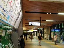 四ツ谷駅から井脇幸江バレエスタジオまでのアクセス