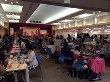 おうちサロンBigマーケット