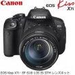 Canon デジタル…
